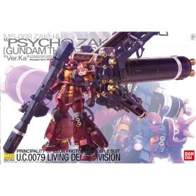 High Mobility Type Zaku II `Psycho Zaku` Ver.Ka (Gundam Thunderbolt Ver.)