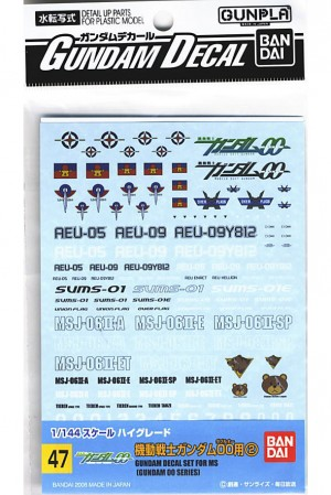 Gundam decal OO Multi GD47