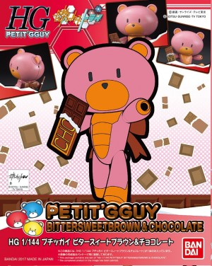Petitgguy Bitters/Choco Bandai