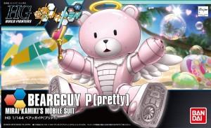 Beargguy P pretty Bandai