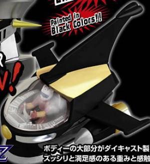 Metal Action No.3 Mazinger Z Jet Pileder Limited Edition Black Color