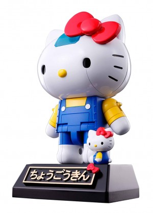 Superalloy Hello Kitty