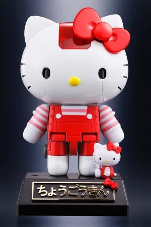 Hello Kitty red stripe ver. Chogokin by Bandai
