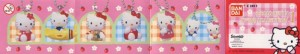Hello Kitty Swing Collection 1 by Bandai