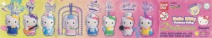 Hello Kitty Costume Swing by Bandai