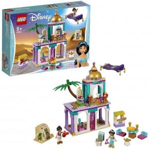 Le avventure nel palazzo di Aladdin e Jasmine Lego Disney 41161