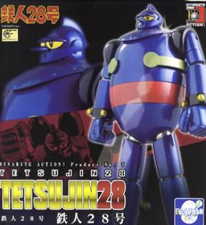 Dynamite Action! No.7 Tetsujin 28
