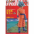 Dragonball Z F Son Goku